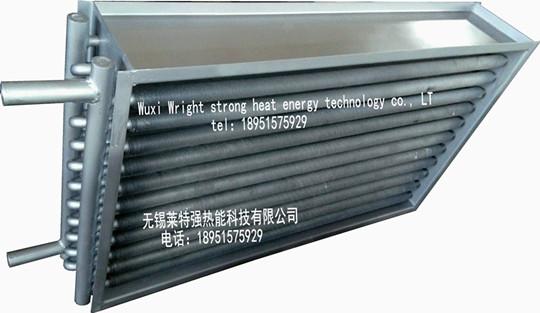GL型加热器