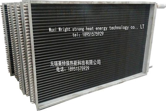 全不锈钢表冷器