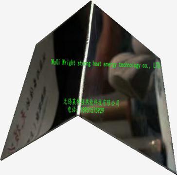 0.3mm不锈钢板焊接
