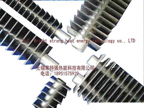 H型翅片管