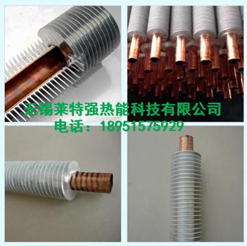 铜铝复合翅管